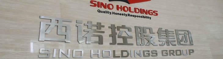 sino holdings group