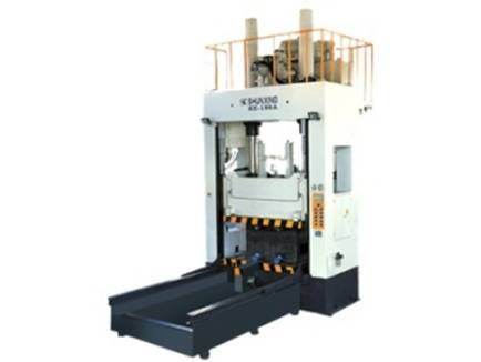 injection machine 23