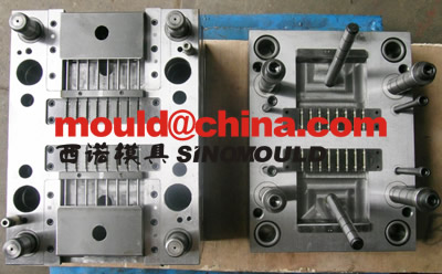 Garden Machinery Mould