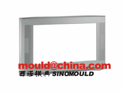 Gas-assisted Injection Mould 1