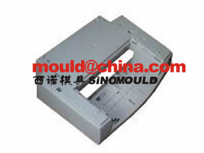 Gas-assisted Injection Mould 2