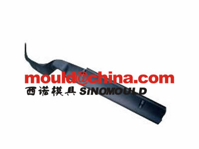 Gas-assisted Injection Mould 8