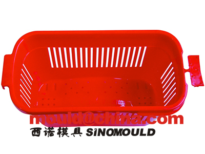 basket mould 7