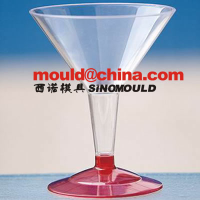 glass mould 2