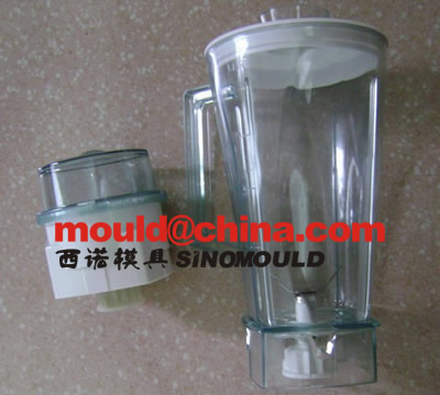 glass mould 4