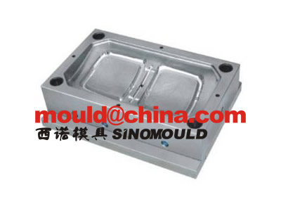 microwave mould 3