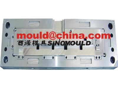 refrigerator mould/refrigerator mould