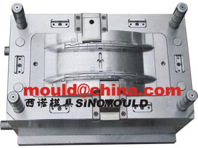 refrigerator mould 5
