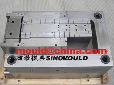 refrigerator mould 7