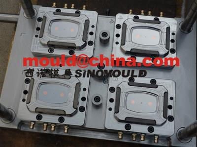 thinwall injection mould with 4 cavities with in mold labeling design