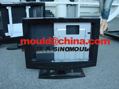 tv mould